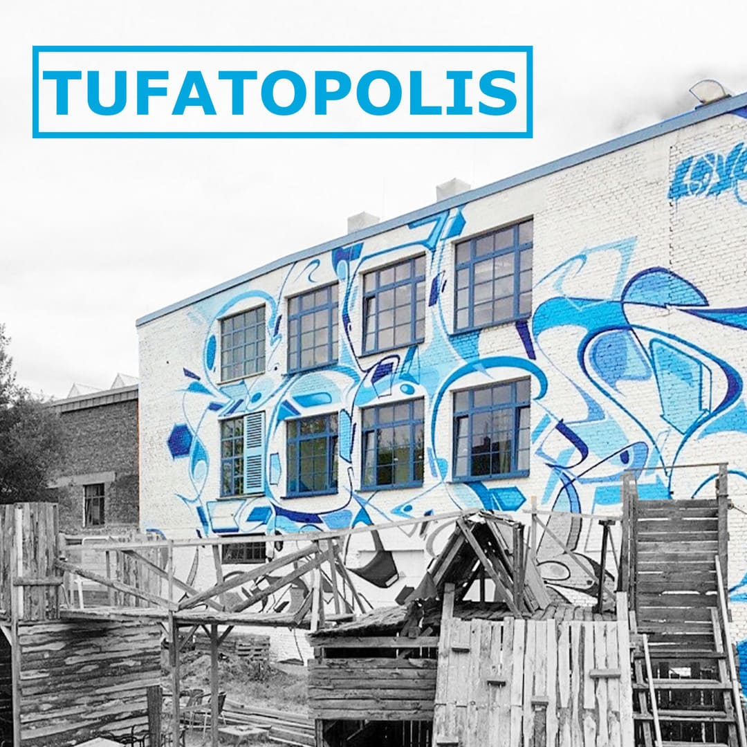 TUFA_Kurse & Workshops_Tufatopolis_Logo mit Text
